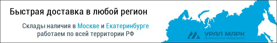 Доставляем принтеры Brady BMP21 PLUS по всей территории РФ